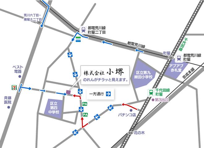広域 アクセスマップ