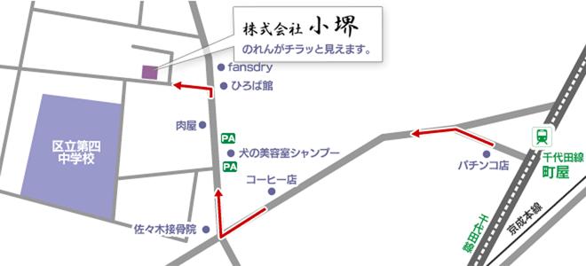 詳細 アクセスマップ